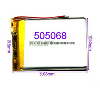 Commen Commen 0 MP4 MP5 cell battery Taipower C520 C520VE C520P C520TP C500HD battery