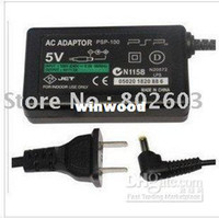 Wholesale new brand V AC charger Wall Charger AC Adapter For PSP
