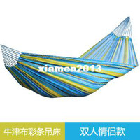 Cheap Indoor and outdoor casual hammock swing double lovers design oxford fabric color hammock