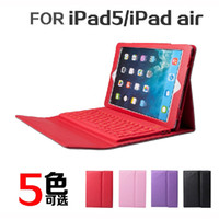 Wholesale TOP Quality Wireless Bluetooth Keyboard Case Silicone keyboard Folding PU Leather Case Cover Stand For quot inch iPad air iPad5 tablet PC