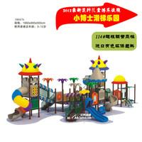 amusement equipment - Naughty fort kindergarten toy amusement equipment b0476