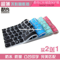 Wholesale Foil inch notebook computer keyboard protective film hp Acer Asus Dell Lenovo laptop keyboard membrane