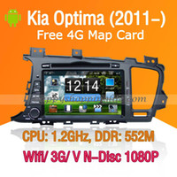 Wholesale Android Car DVD Player for Kia Optima GPS Navigation with Wifi G Touch Screen Bluetooth Ipod Virtual Disc P Kia Optima Car DVD