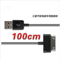 Wholesale USB Data Line Sync Charger Cable Adapter Cables with package for Samsung Galaxy Tab P1000 P7500 P6800 P6200 E066 N8000