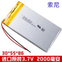 Wholesale 3 V mah lithium polymer battery Tablet PC batteries Sony original battery