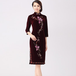 Wholesale Classic high quality luxury long sleeve velour embroidery bead flowers purple wine red short cheongsam Chinese dress qipao TQ180