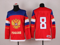Cheap 2014 Sochi Winter Olympics Team Russia #8 Alexander Ovechkin Red Ice Jerseys Hockey Jersey