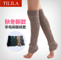 Wholesale Wool Socks Knee Socks Leg Warmers Boot Covers Loose Stirrup Warm Winter Socks Women