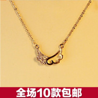Wholesale 1839 Korean version of the small jewelry diamond accessories Wings of Love clavicle chain necklace sweater chain fema