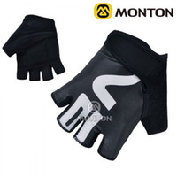 Wholesale 2014 Giant Cycling Gloves MTB Bike Gloves Tight Bicycle Gloves Outdoor Racing Protective Hand Wear Half Finger SAXO Cycling Gloves