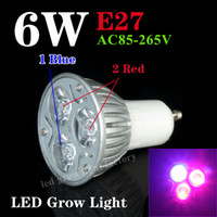 Wholesale Free Sample Grow Lights GU10 E27 W Red Blue LED Grow Light For Flowering Plant And Hydroponics System ZW1