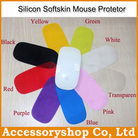 Wholesale Frosted Silicone Soft Skin Mouse Protetor for MAC Apple Magic Mouse Soft Skin Protector Film Sticker Cover Guard Colors