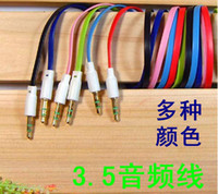 Wholesale YP mm Male to Male M M Jack Audio Stereo Aux Cable Cord Lead PC MP3 Adapter M