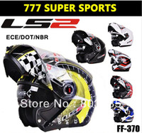 Wholesale LS2 FF370 Motorcycle Helmets Flip Up Motocross Capacete Casco Modular Helmet Protection With Builtin Lens Drop Shipping