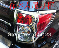 Wholesale 2009 Forester rear tail light shade of forest people headlight frame after frame lampshade frames taillight