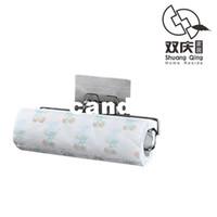Cheap Shuangqing towel rack suction cup towel rack roll holder kitchen towel rack bathroom towel rack scroll paper towel holder