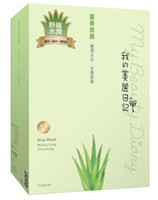 Wholesale My Beauty Diary Aloe Vera Mask