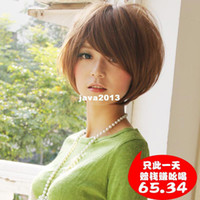 Wholesale Oblique fluffy short hair wig bangs handsome female