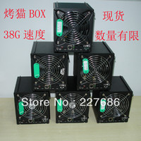 Wholesale bitcoin miner G G Bitcoin mining machine ASICMINER BOX