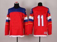 Cheap Wholsale Team Russia Ice Hockey Jerseys Malkin #11 Red for 2014 Sochi Winter Olympics Size 48-56