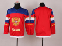 Cheap Russia National Team Best 2014 Sochi Olympic