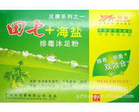 Wholesale Kang ho Tianqi bath salts bags box feet powder foot powder point electric pots feet