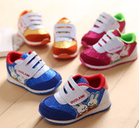 Walking Shoe Store Promotion-Shop for Promotional Walking Shoe