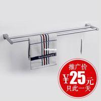 Wholesale Dongcai space aluminum bathroom towel rack double towel bar towel hanging dc2102