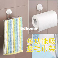 Wholesale Superacids shuangqing multifunctional cupsful rack bathroom towel rack paper towel holder wall suction roll holder