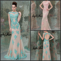 Reference Images Scoop Tulle 2014 Angela and Alison Long Evening Gowns 41082 Teal Lace Appliques and Tulle Mermaid Floor Length Open Back Scoop Neck with Cap Sleeves