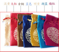 brocade - Jewelry Jade wedding candy gift package brocade bags pouches
