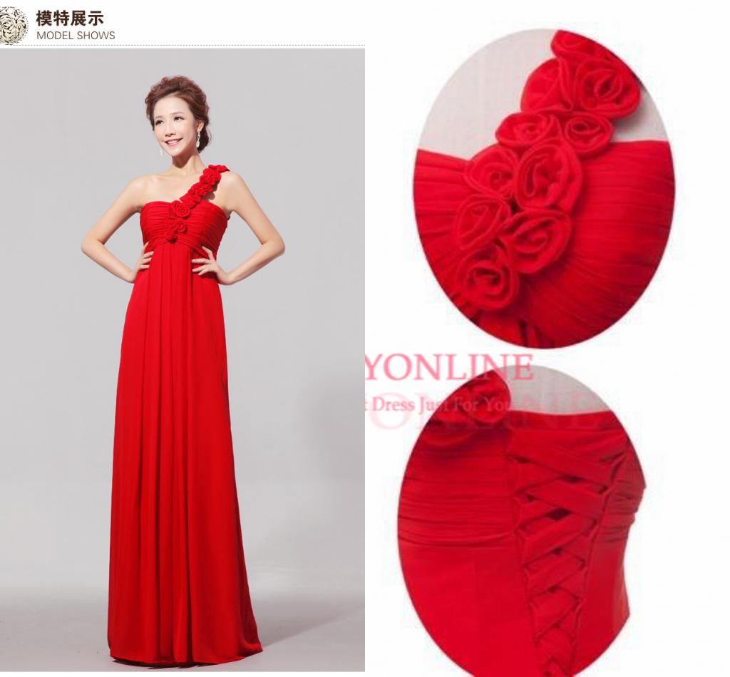 Buy cheap stock line chiffon bridesmaid dresses 80$ handmade flowers rose backless one shoulder red lace evening prom gowns BO3942
