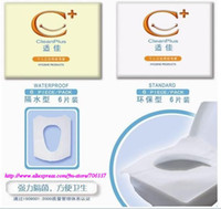China (Mainland) Disposable,Eco-Friendly,Stocked JJ-014 Free Shipping, wholesale,Disposable Toilet Seat Covers, Paper Toilet Seat Pad, Cushion, Waterproof JJ-014