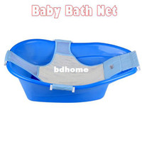 baby tub shower - 1pc High Quality Baby Bath Bed amp Cross Frame Net For Baby Bath Tub Shower