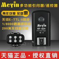 Neck Arts Signal transmitter / Flash Trigger  Neck Arts RF-624 Flash Trigger Canon 5d2 5d3 6D 70d camera wireless E-TTL High-Speed Sync