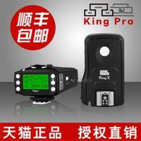 Pixel / magenta KING PRO Genius Canon 5d2 5d3 6D 70d magenta king Pro high-speed wireless TTL flash Flash Trigger three generations