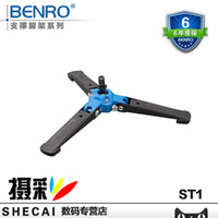 Wholesale Benro photographic camera monopod stand ST1 horn stand ST tripod support legs screw
