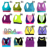 Women Corset & Bustier Valentine's Day BRA Wholesale - Fitnsess wear Dance Clothes Top - B1 B2 B4 B6 B8 B9 B10 B11