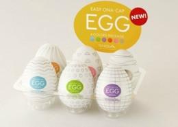 Wholesale Tenga Egg Male Masturbator Vibrating Egg Silicon Pussy Masturbatory Cup Vibrating Egg Sex Toys for men DHL