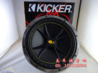 Wholesale American KICKER K brand inch inch inch subwoofer car audio subwoofer
