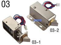 Wholesale Genuine small electric plug lock v electric cabinet lock storage cabinets electronic lock safe small lock
