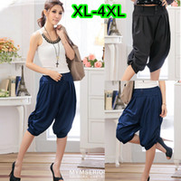 Wholesale XL XXL XXXL XL Brand Ladies Plus Size Casual Loose Elastic Waist Ruffled Wide Leg Harem Pants Fashion OL Summer Short Capris Pant