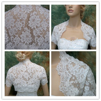 Wholesale Newly Arrival New Bridal Short Sleeve White Nude High Quality Lace Appliques Wrap Cape Shawl Jackets coat Bridal Accessory