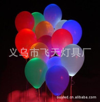 Wholesale New Fashion Party LED Hellium Ballons Flashing Blingbling Wedding Decoration Party Ballons inch g Mixed Colors