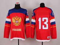 Cheap 2014 Sochi Olympics Team Russia #13 Pavel Datsyuk Hockey Jersey Fast & Free Shipping Stitched Numbers