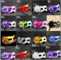 Wholesale 20pcs Women Venetian mask masquerade masks with flower feather mask dance party mask