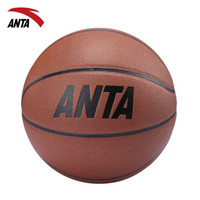 Wholesale 2013 autumn new ANTA ANTA authentic generic competition for men and women equipped with indoor and outdoor basketball