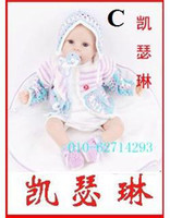 Cheap new 2013 Free kawaii cute silicone reborn baby dolls toys for kids hot sale children christmas gift