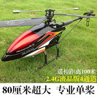 Wholesale 2 G channels remote control helicopter fuel power exercise machine cm large single propeller rc aircraft model for grownup
