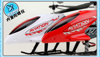 Electric 2 Channel 1:4 Big remote control lh1206 3.5 channel alloy fuselage wireless remote control helicopter